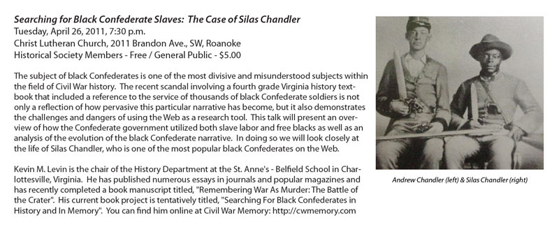 Post image for Upcoming Talk on Black Confederates + Appearance on History Detectives