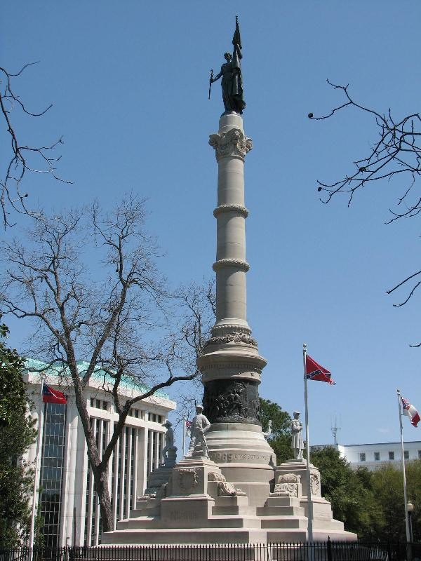 Grounds of the Alabama State House in Montgomery