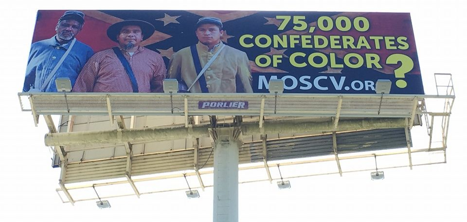 black confederate billboard